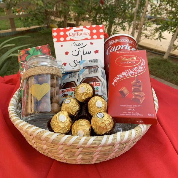 Small Love Basket