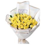 Happy yellow flowers